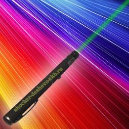 Зеленая лазерная указка 50 мВт